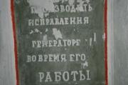 Kadilla 2013-852