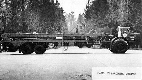 SS-4 erectorwagen