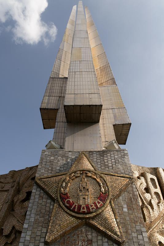 monument_MINSK_DSC4278
